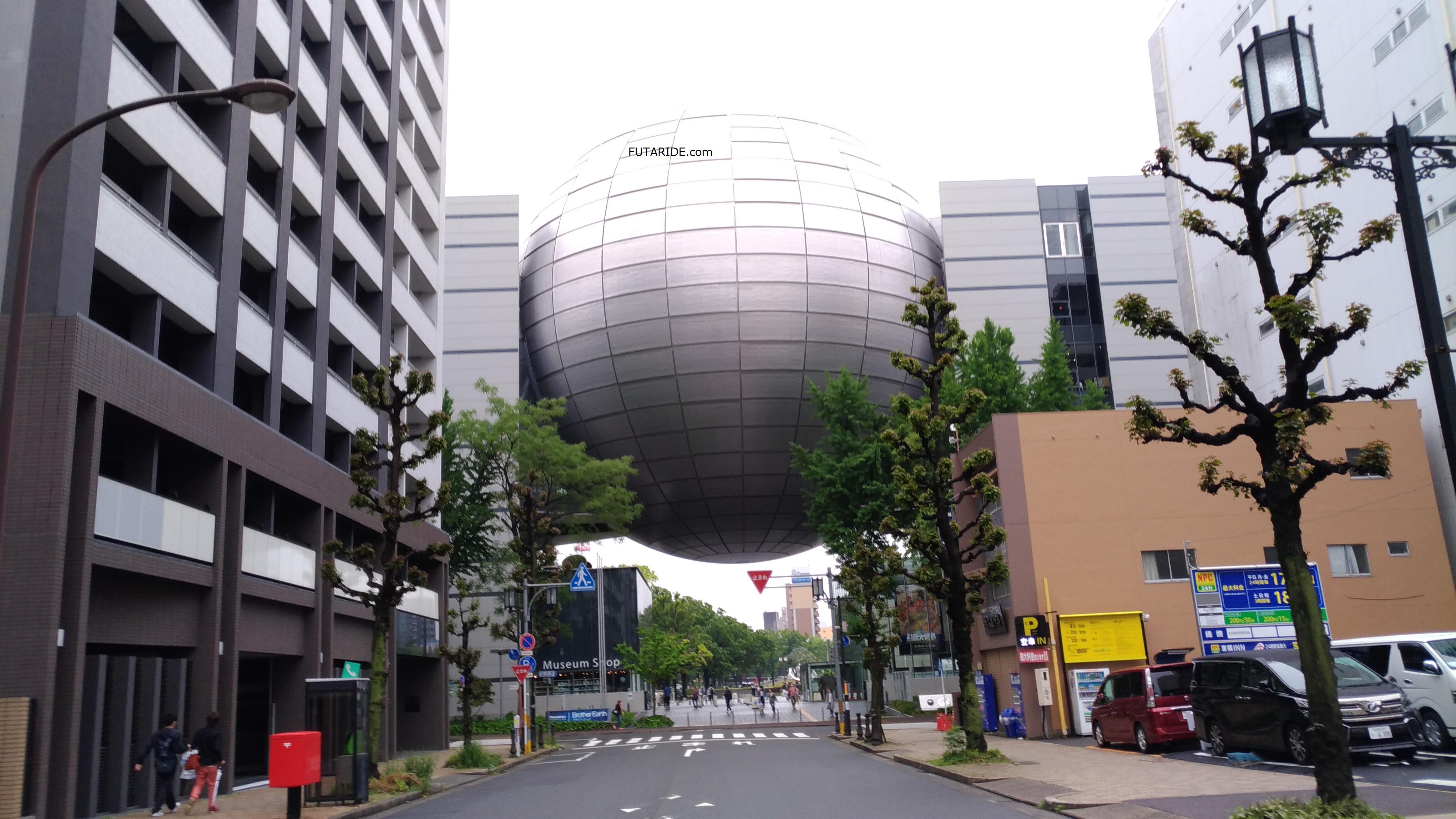 【名古屋市科学館】雨の日デートにおすすめ!大人でも楽しめる展示物3選
