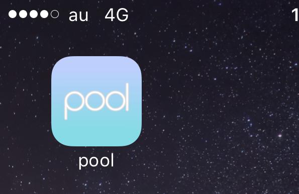 pool_アプリ