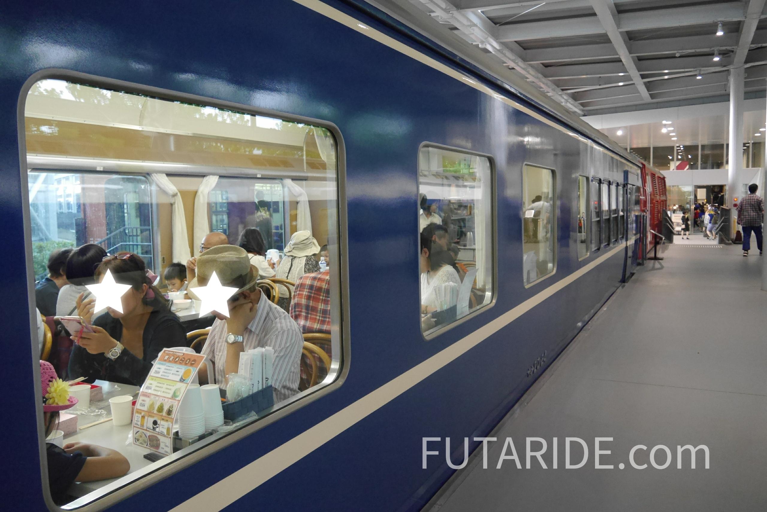 京都鉄道博物館 デート