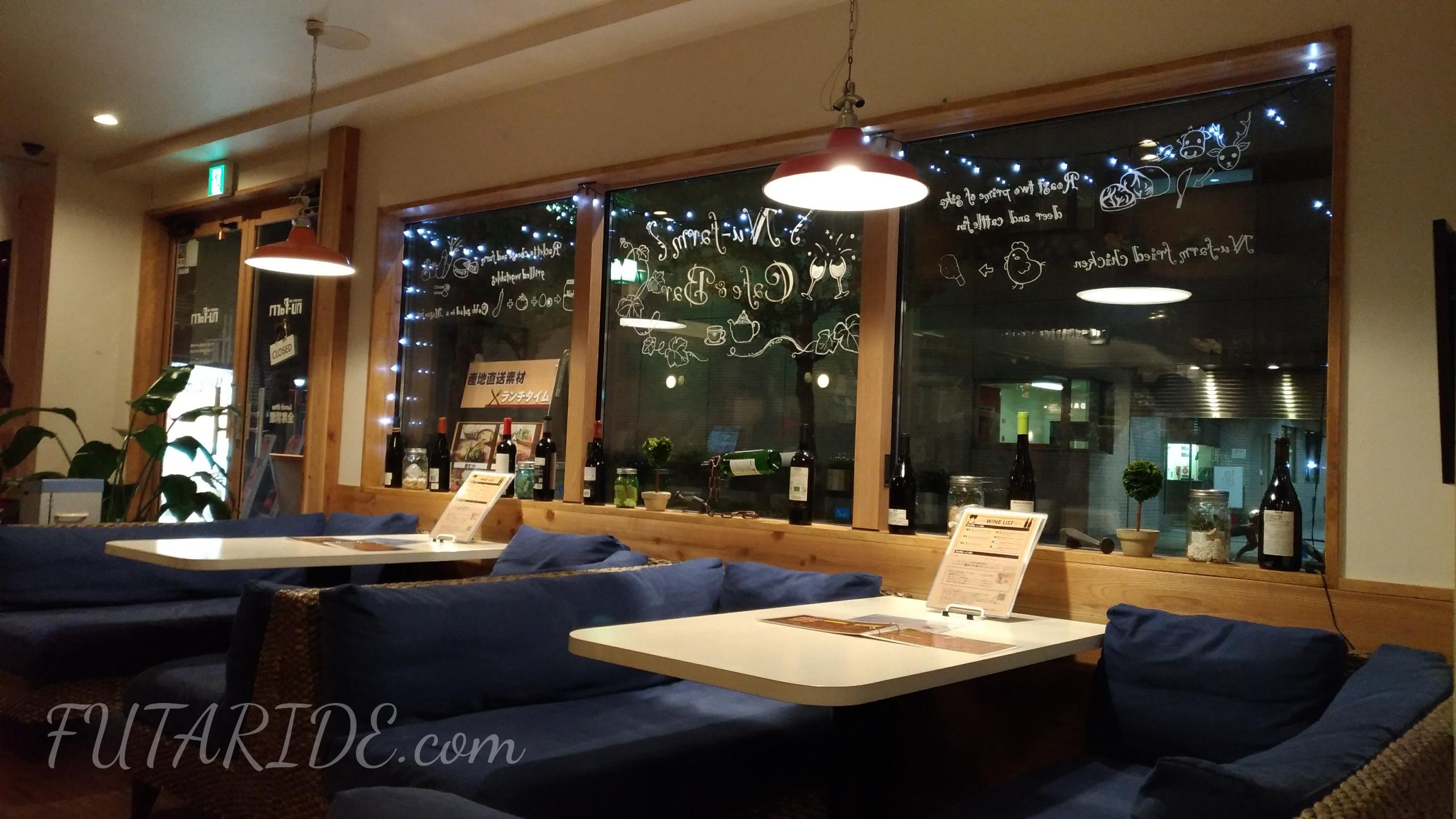 ヌーファーム  nu-farm カフェ