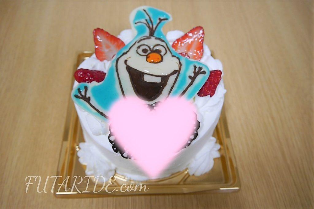 アルビノール ケーキ