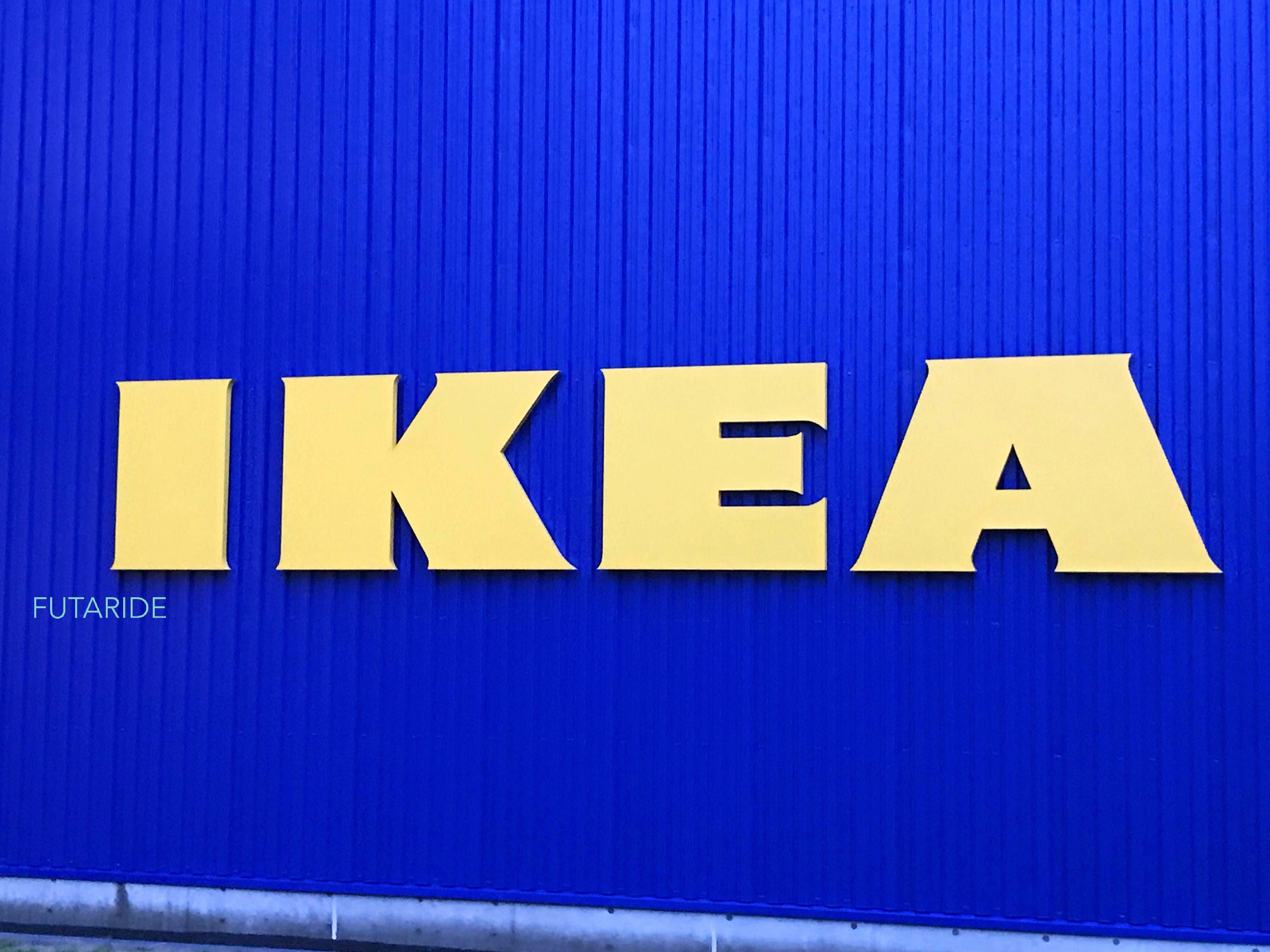 【IKEAデート】実はイケアってデートスポットにもピッタリだった!