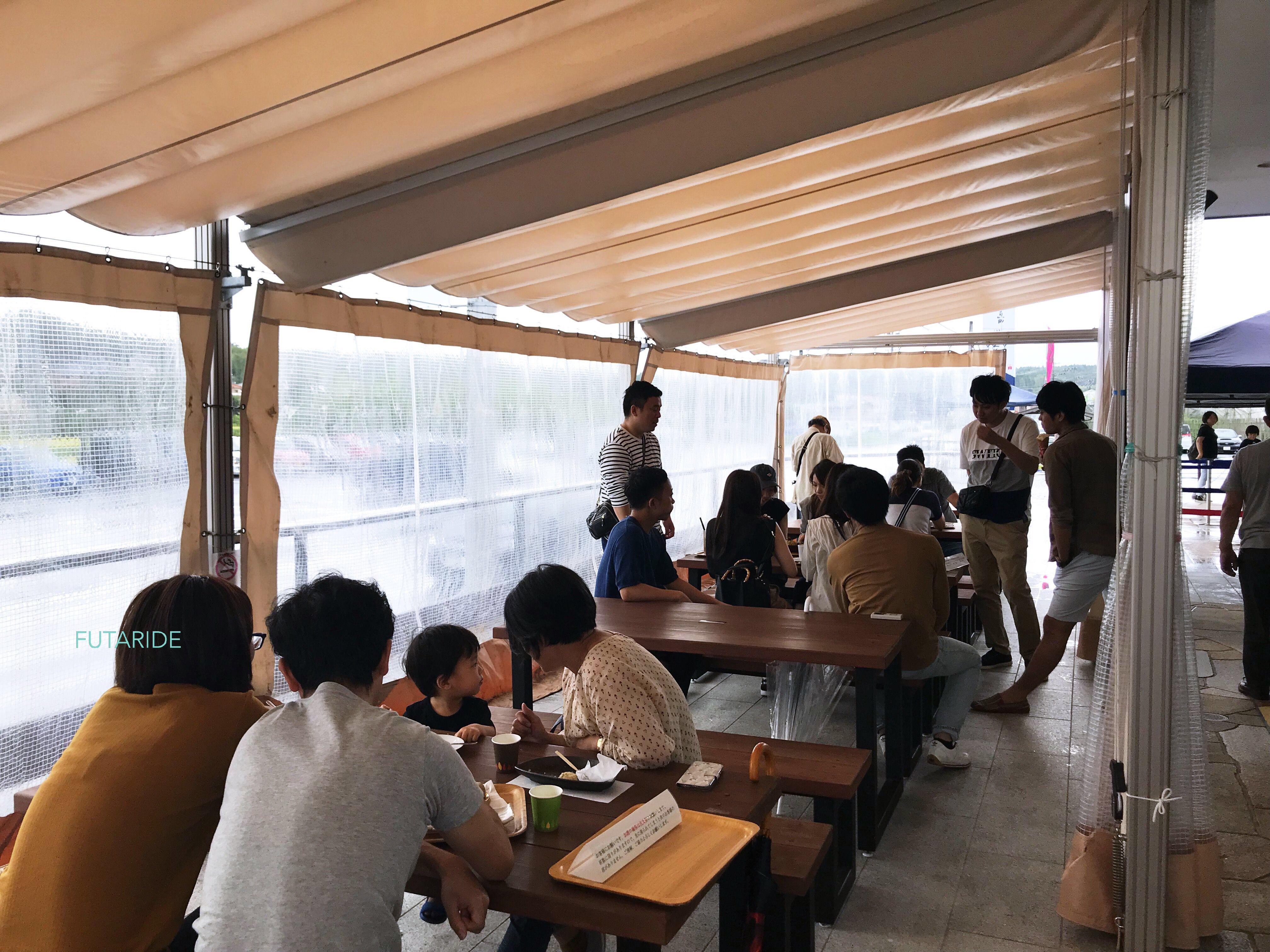 恵那川上屋