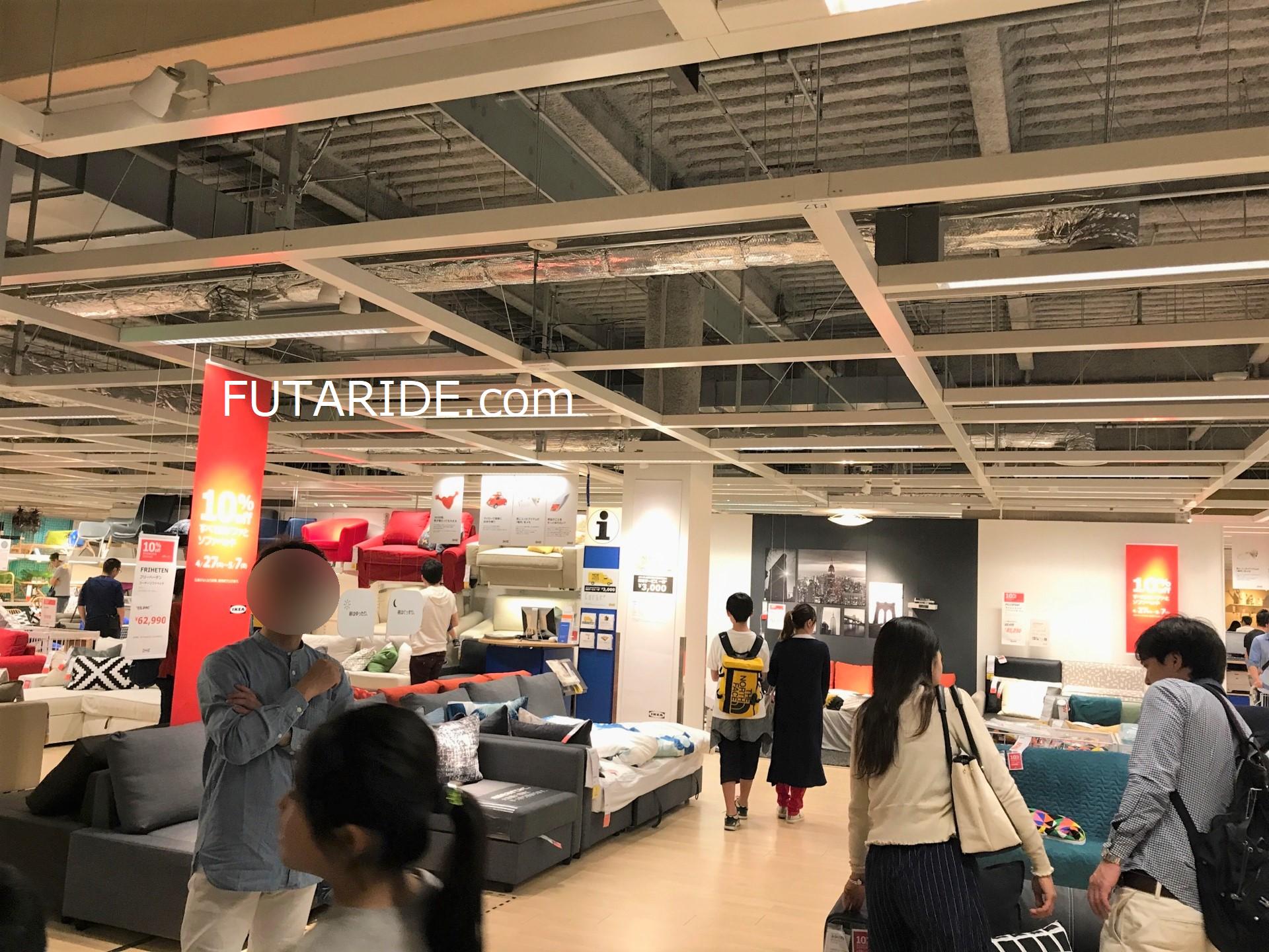 IKEA内部