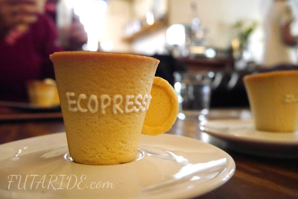 RJカフェ コーヒー エスプレッソ
