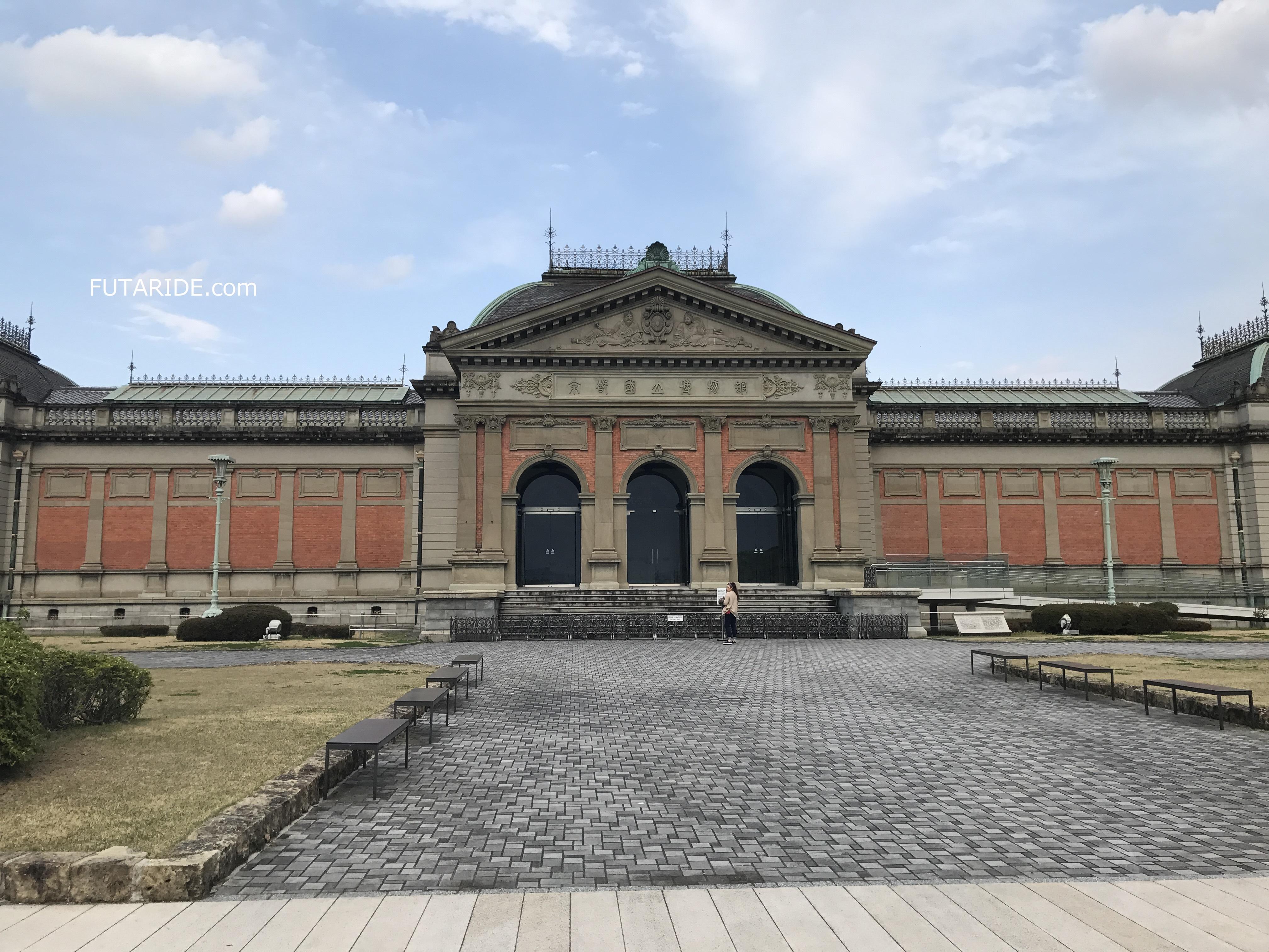 京都市国立博物館