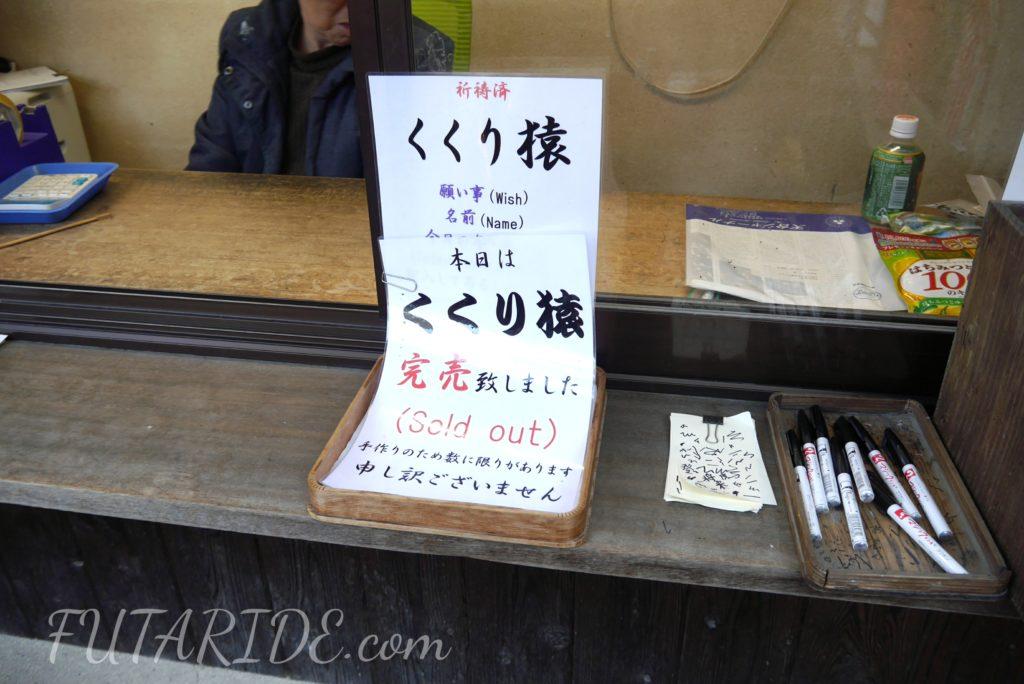 八坂庚申堂 京都