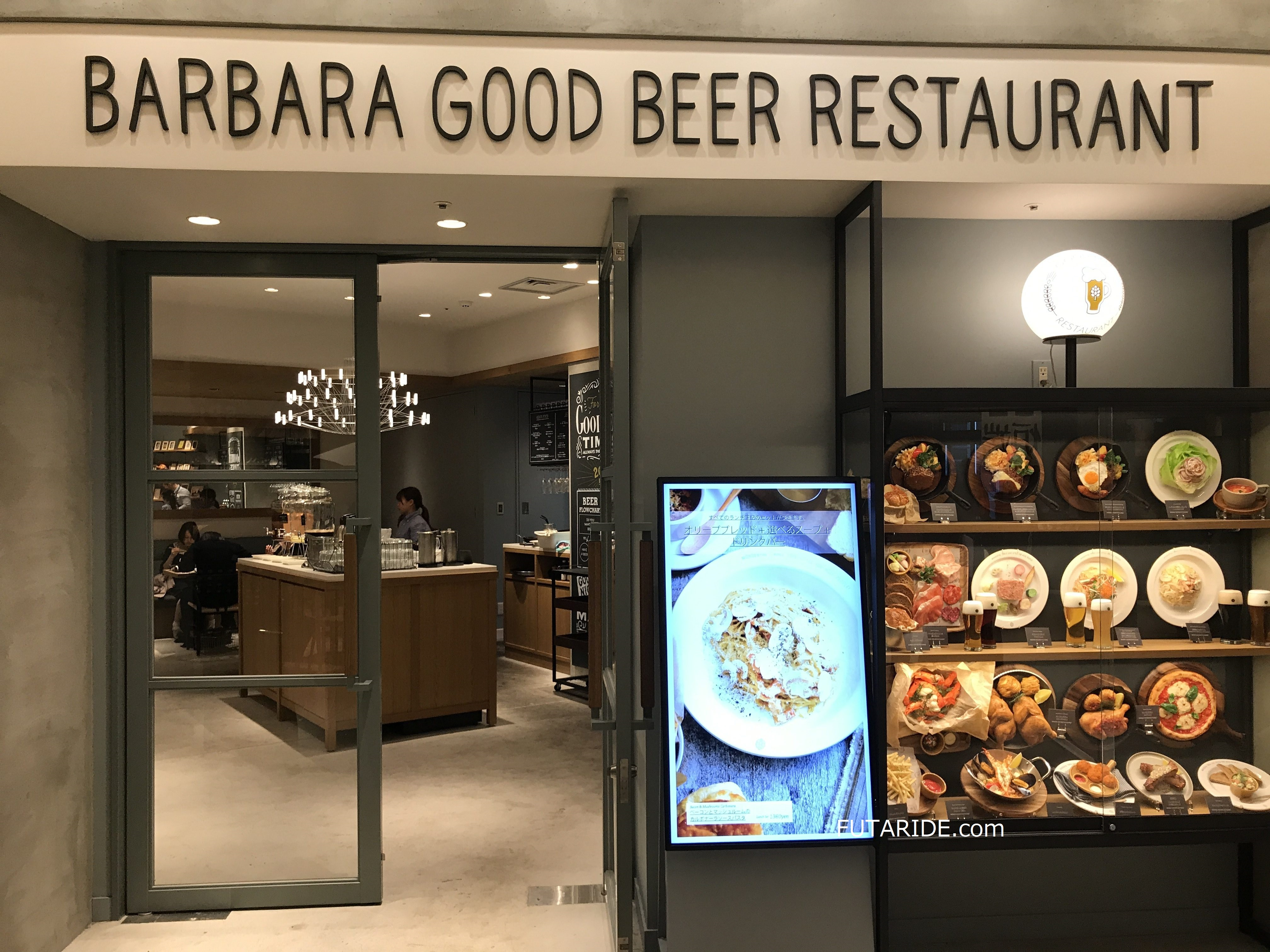 BARBARA GOODBEER RESTAURANT