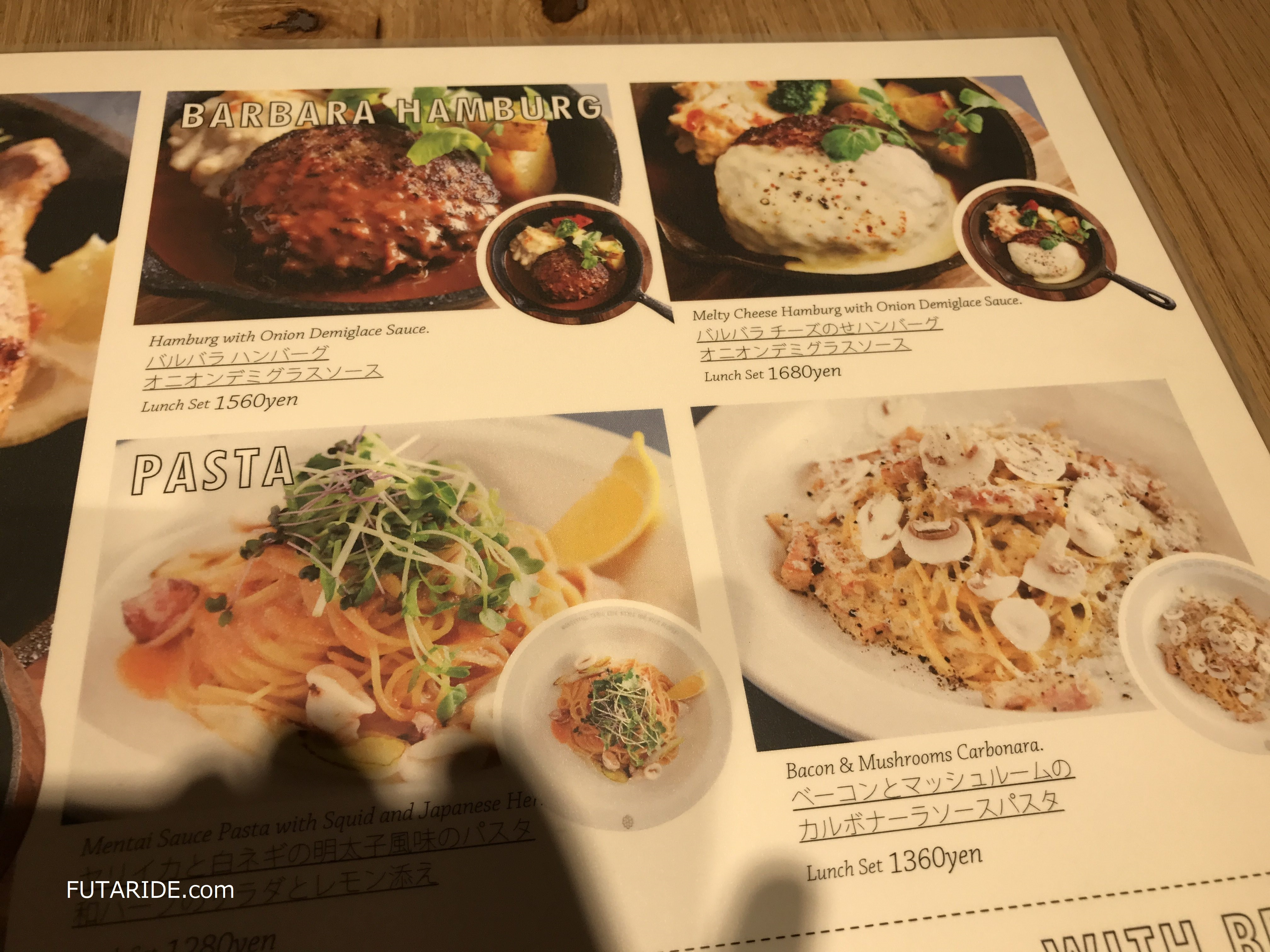 BARBARA GOODBEER RESTAURANTメニュー