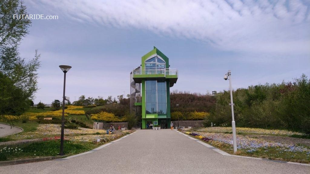 モリコロパーク