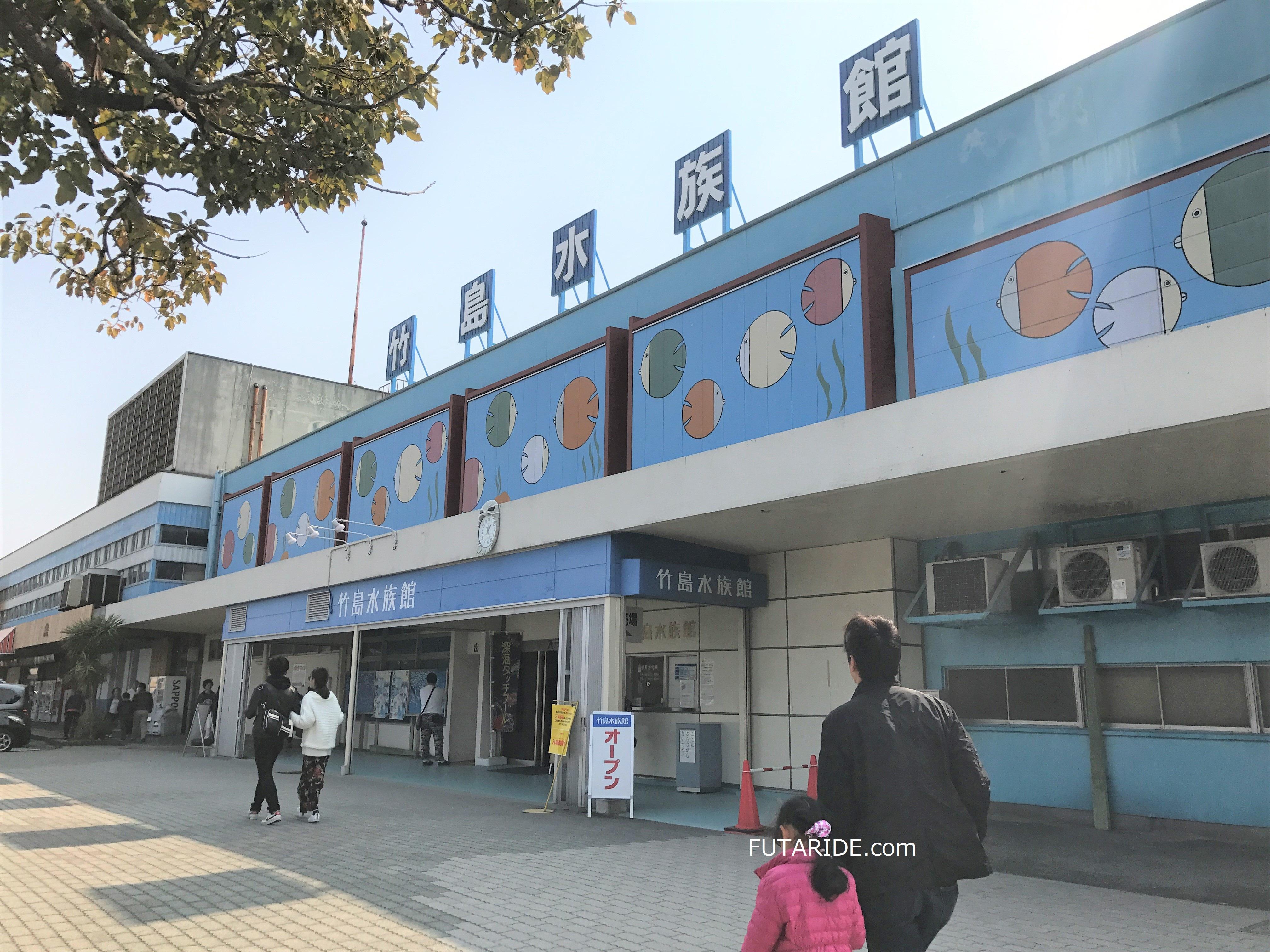 【日本一楽しい】大人気の竹島水族館に行ってみた!デートにもオススメ!