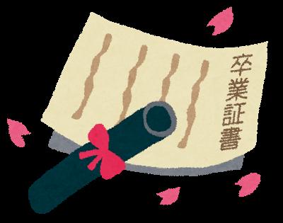 【僕のテラスハウス考察#8】雄大がついに卒業宣言!?