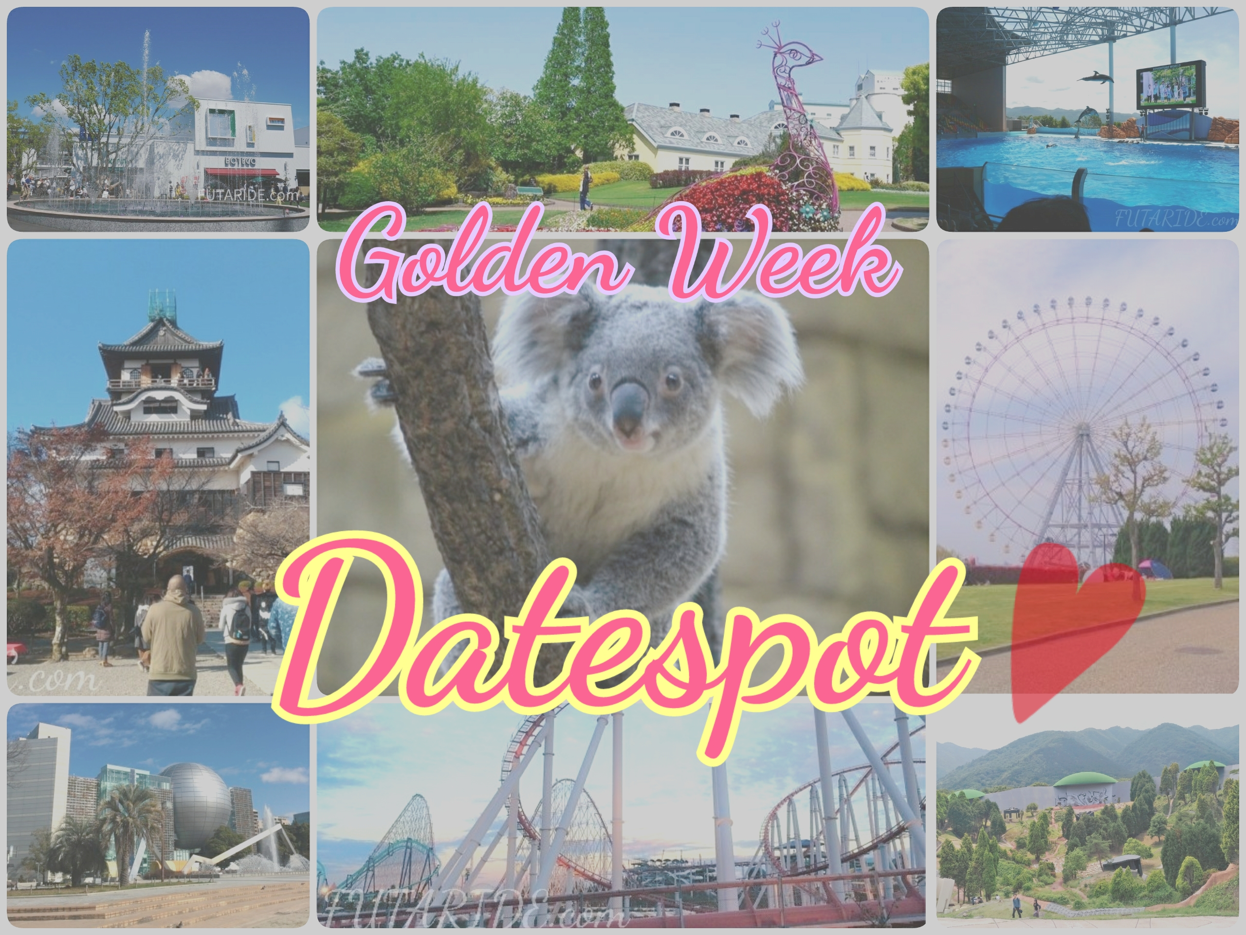 【2018】ゴールデンウィークのデートにおすすめ!名古屋から行ける穴場デートスポット10選