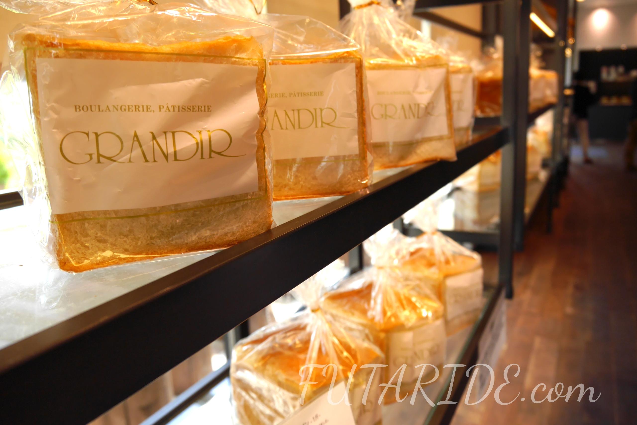 【グランディール】パン食べ放題!京都生まれのお洒落なカフェ【北名古屋モーニング】
