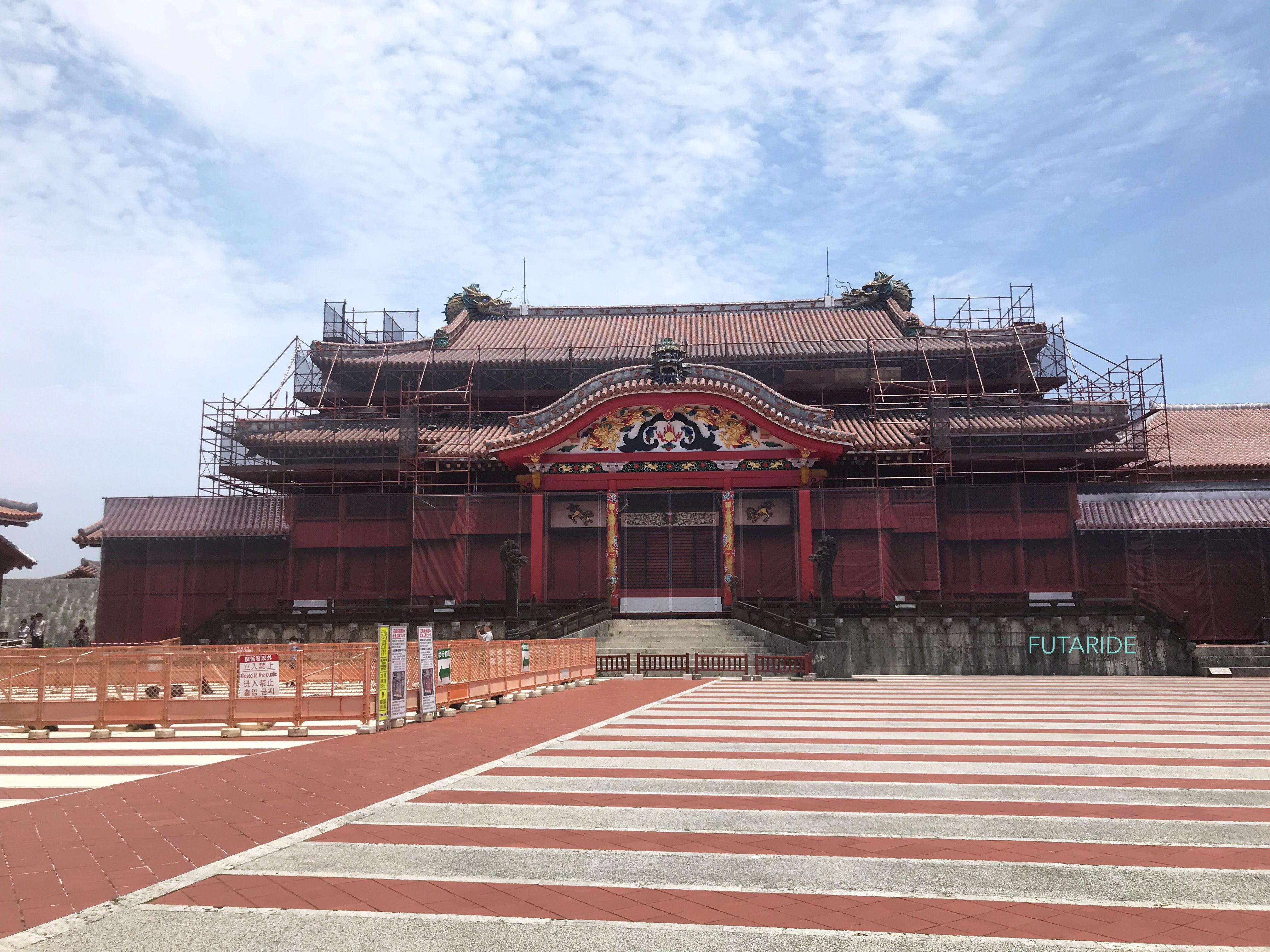 【世界遺産デート】ベタ過ぎる観光スポット「首里城」へ行ってみた!デートにもおすすめ!?