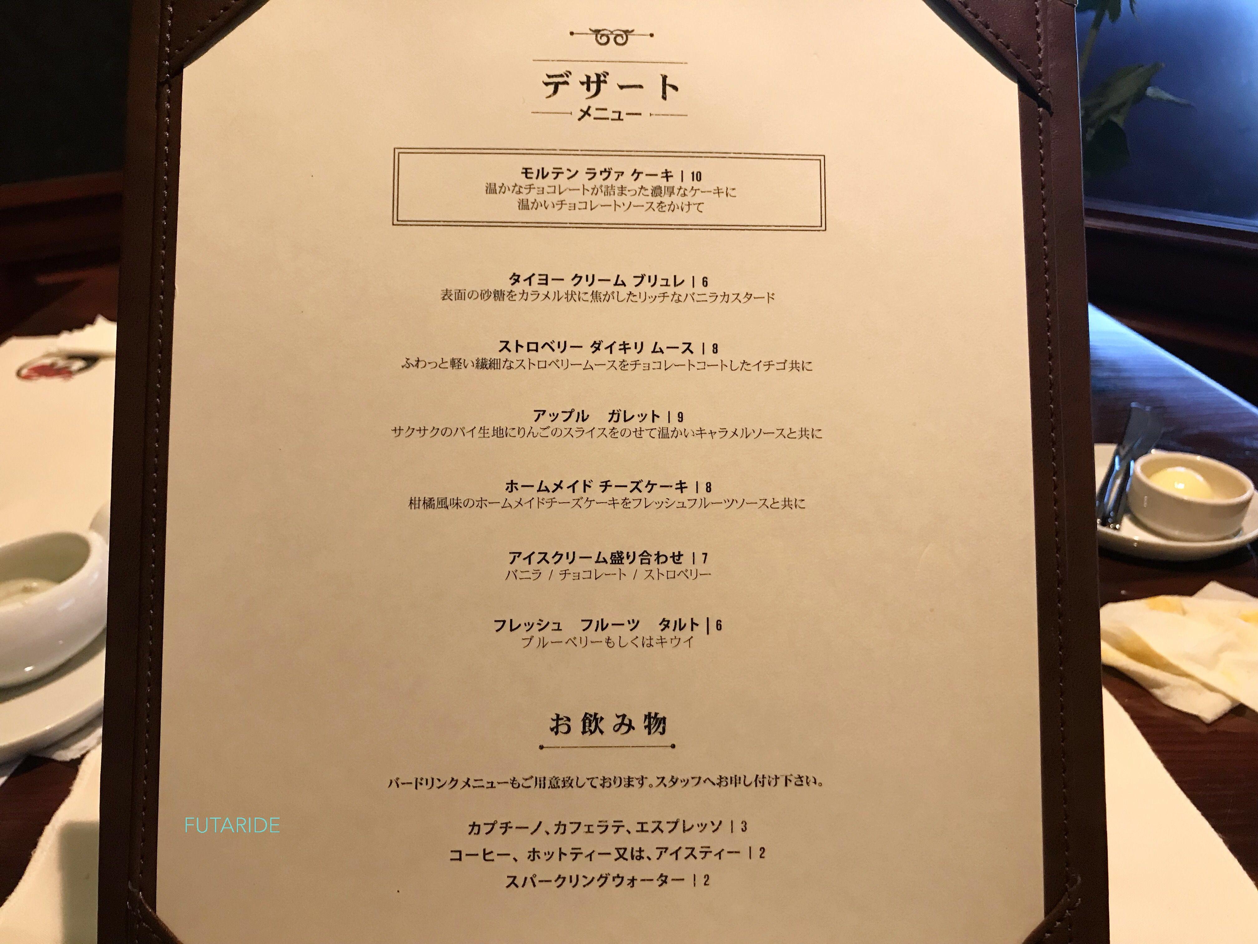 タイヨーステーキハウス