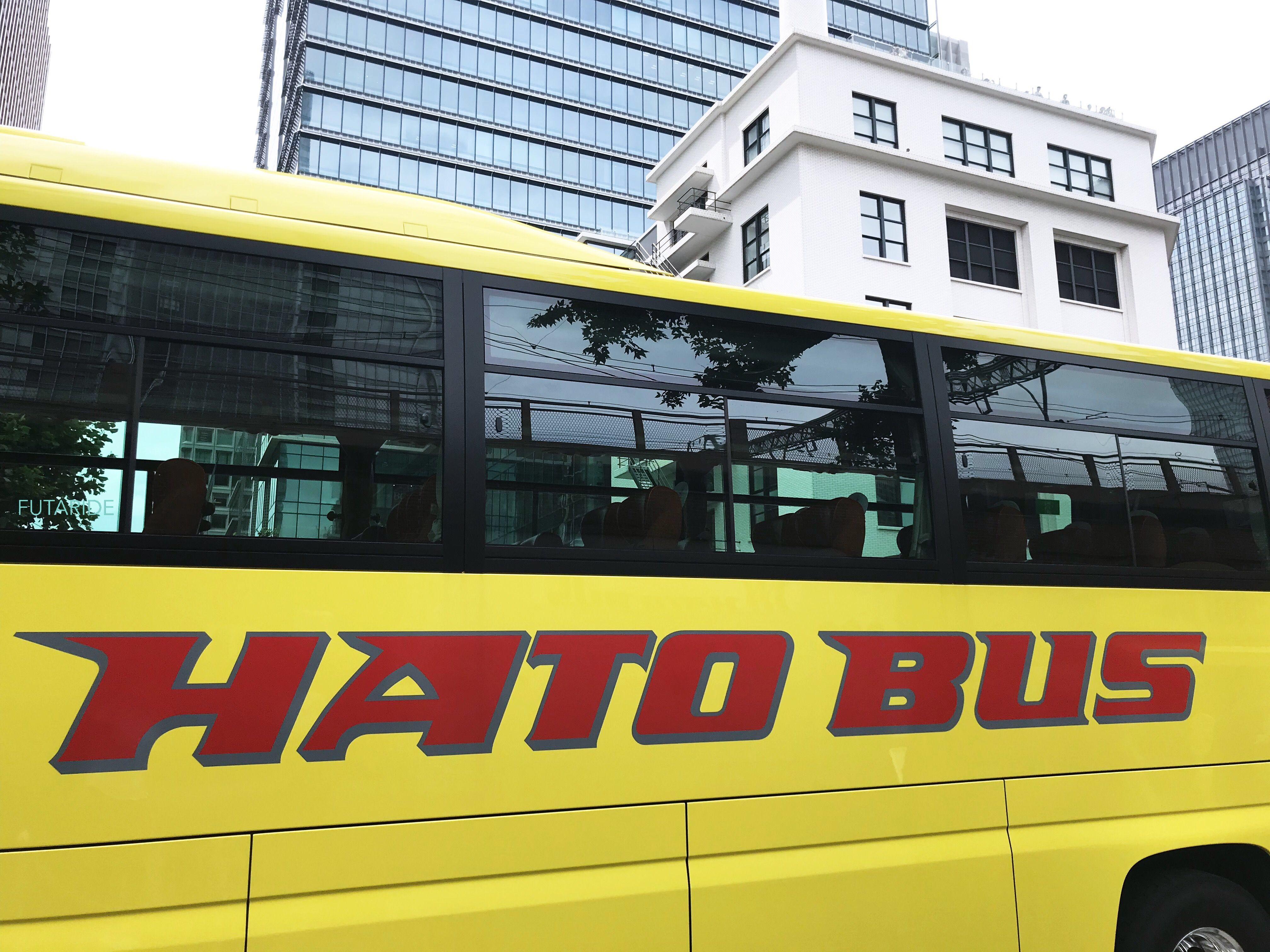 【はとバスデート】デートのついでに観光も?はとバスでデートしてみない?