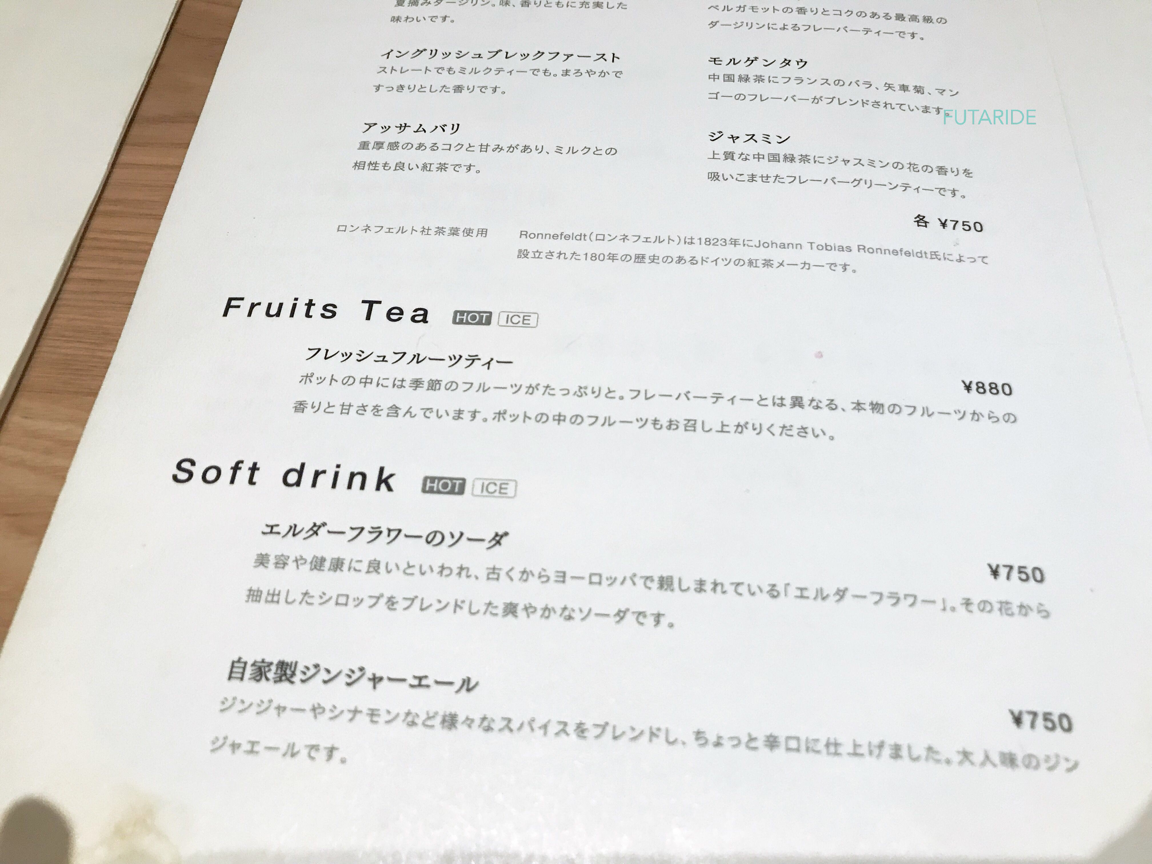 ダブルトールカフェ