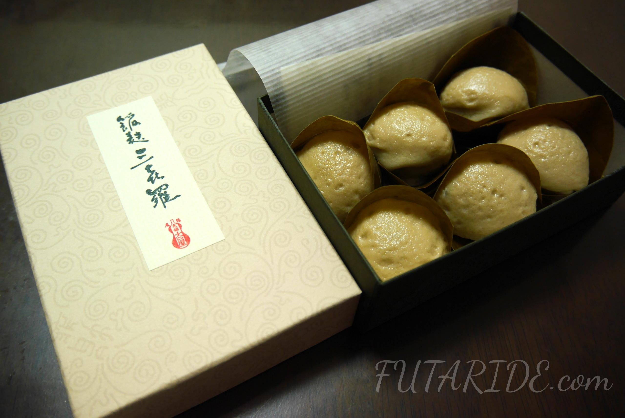 【餡麩三喜羅】名古屋銘菓!和菓子の老舗、大口屋の麩まんじゅう