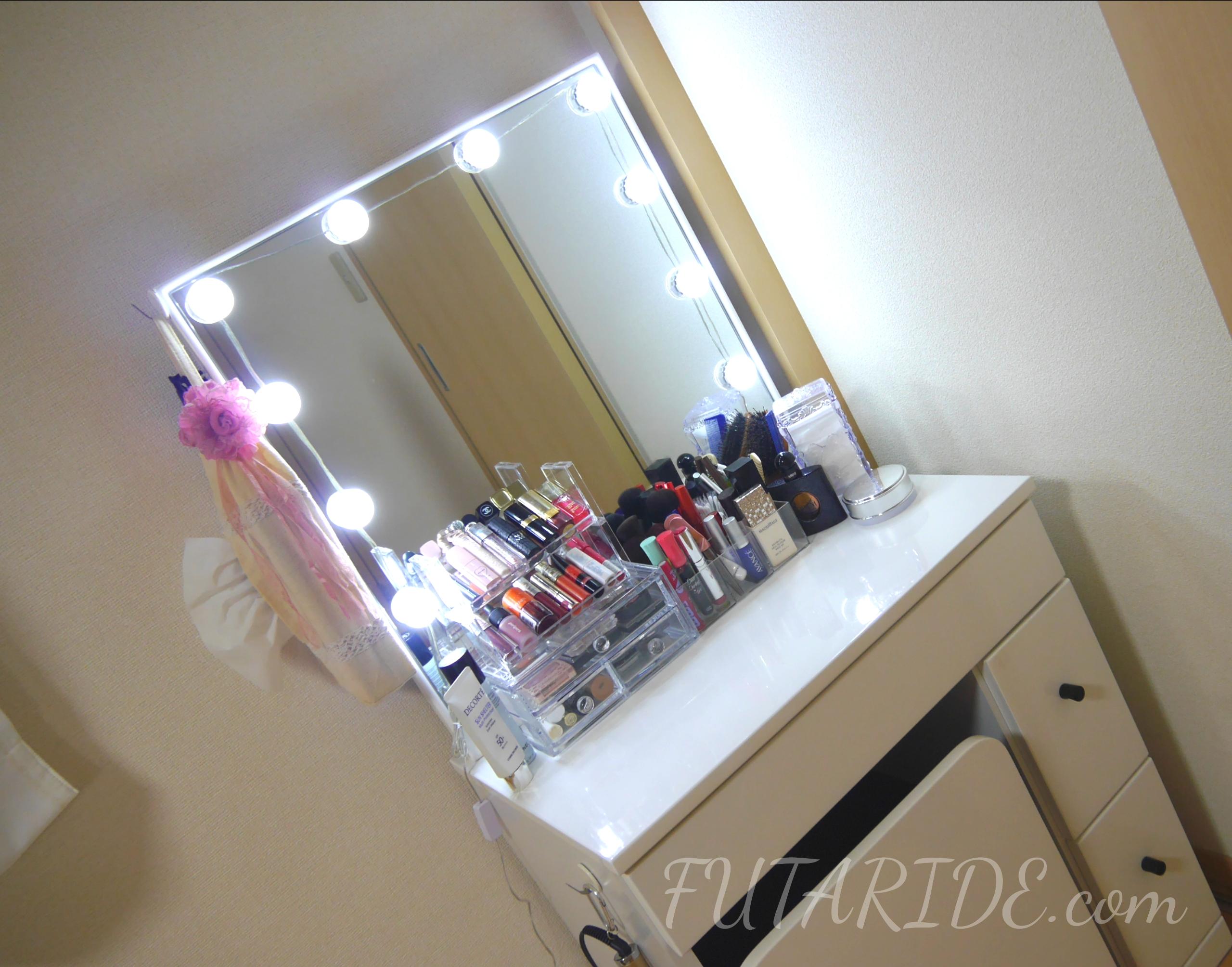 【ハリウッドミラーDIY】お洒落鏡でキレイにメイクアップして可愛くなろう!