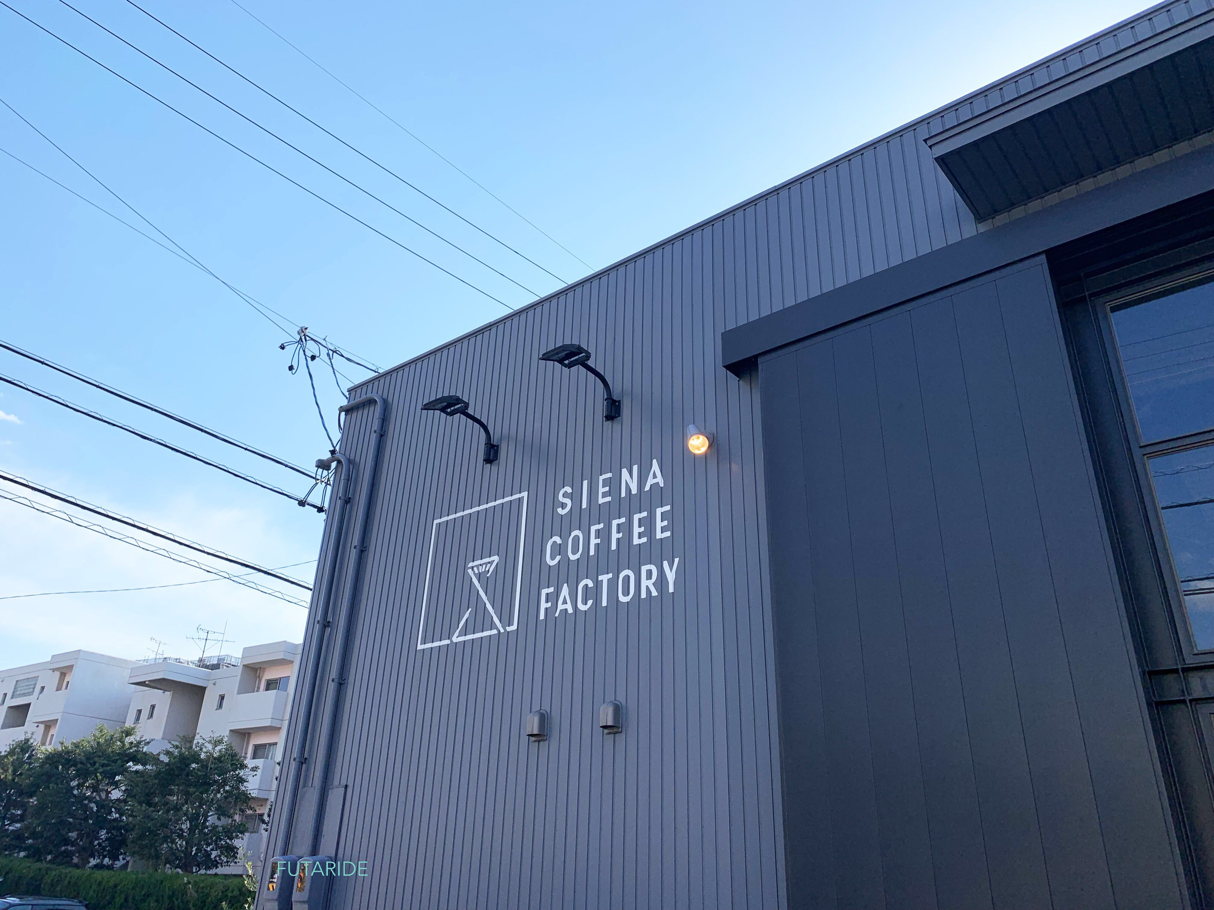 SIENA COFFEE FACTORY