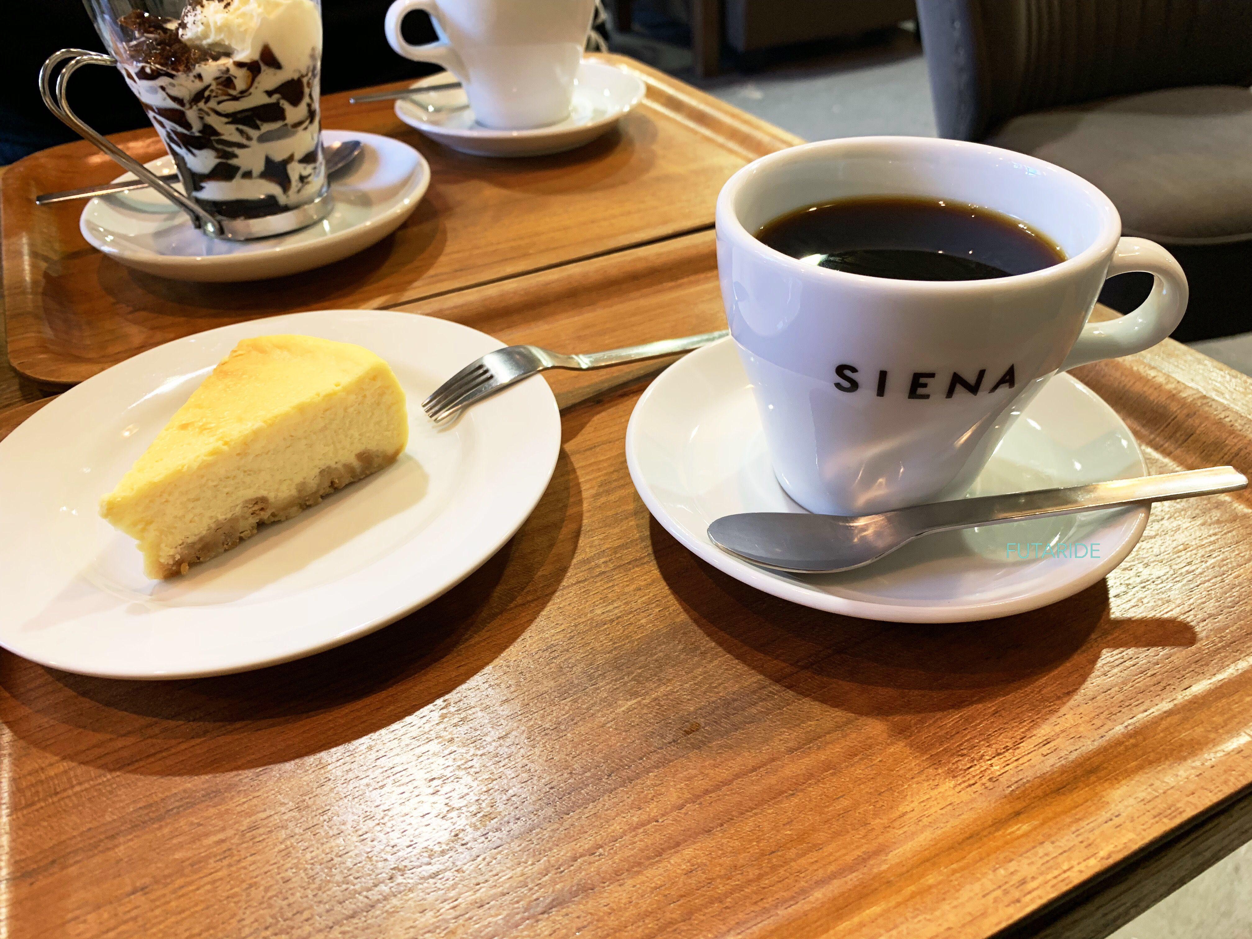 【長久手】焙煎したて!の絶品コーヒーが楽しめる!SIENA COFFEE FACTORY
