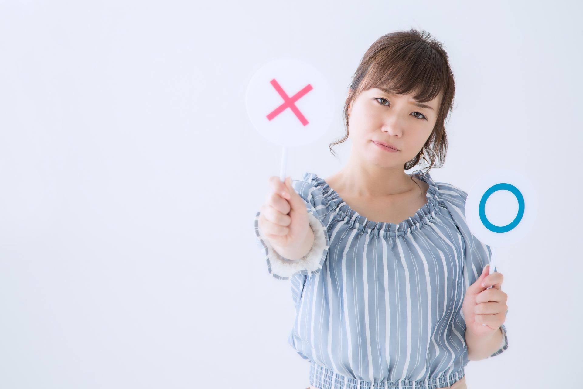 【困った】デートの断り方5選!男性を傷つけないで上手に誘いを断るには?