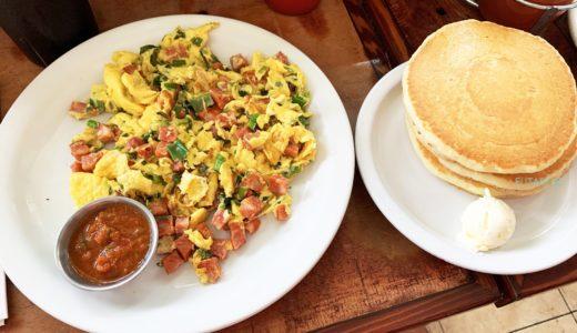 【ハワイ】エッグスンシングス・サラトガ本店で朝食を食べよう!
